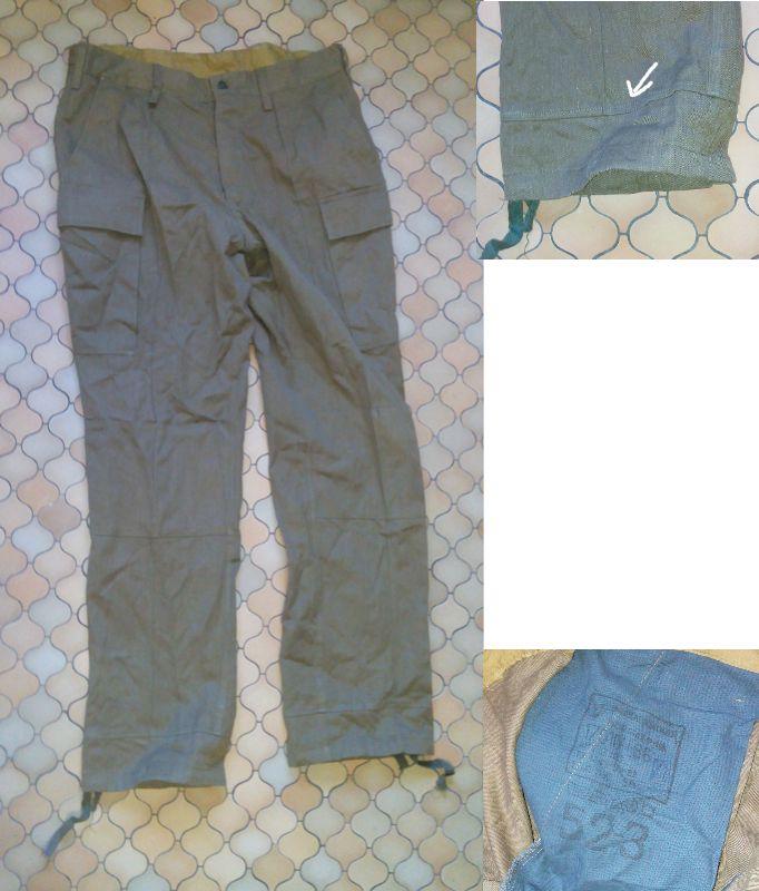 Vide placards (fringues et gears) Ru.afganka.pants