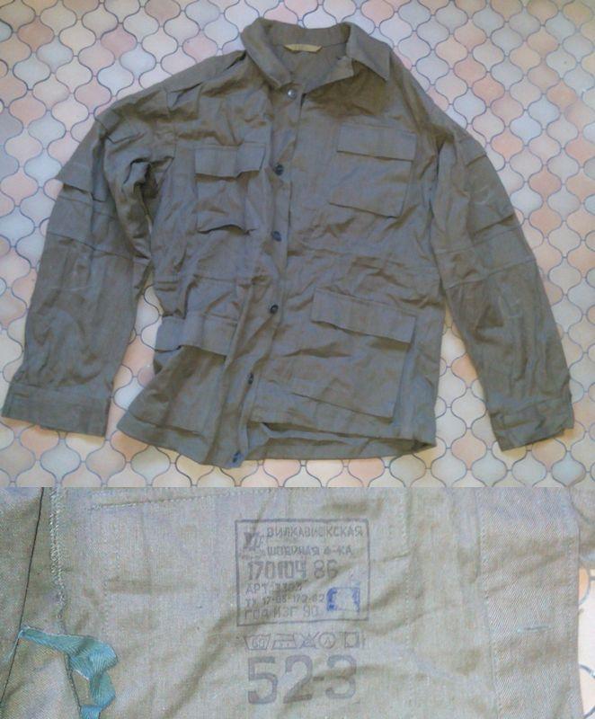 Vide placards (fringues et gears) Ru.afganka.shirt.52-3